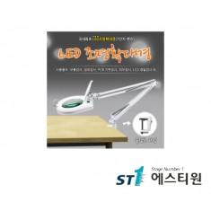 LED조명확대경 (롱~암, 클램프타입) [NS-102L-5X]