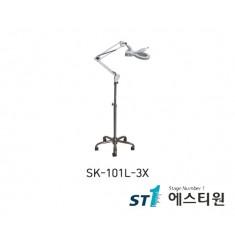 LED조명확대경 (스탠드형) [SK-101L-3X]