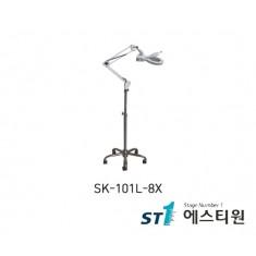 LED조명확대경 (스탠드형) [SK-101L-8X]