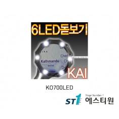 LED돋보기(균열검사용) [KO700LED]