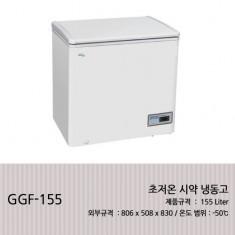 [GGF-155] 초저온 시약 냉동고