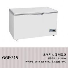 [GGF-215] 초저온 시약 냉동고