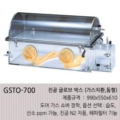 [GSTO-700] 진공 글로브 박스 (가스치환,돔형)