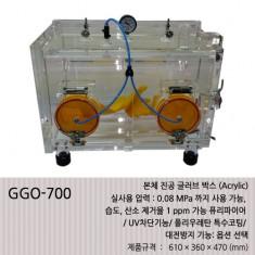 [GGO-700] 본체 진공 글로브 박스 (Acrylic)