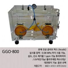[GGO-800] 본체 진공 글로브 박스 (Acrylic)