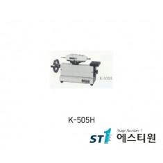 스탠드푸쉬풀게이지 [K-505H]
