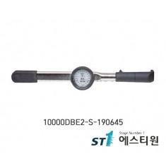 DB형 토크렌치 (검사용) [10000DBE2-S]