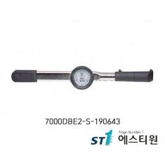 DB형 토크렌치 (검사용) [7000DBE2-S]
