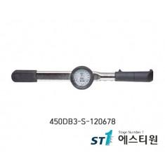 DB형 토크렌치 (검사용) [450DB3-S]