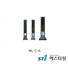 1/2/4채널 에어타입 전자마이크로메타 1/2/4ch, 컬럼형, 1/2/4색 바,RS232C [ML-C-A]