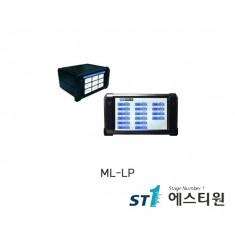 1~16채널 전자마이크로메타 [ML-LP]