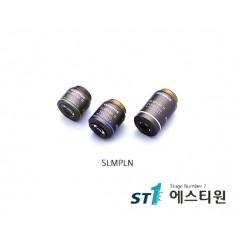 Objective Lens 대물렌즈 [SLMPLN Series]