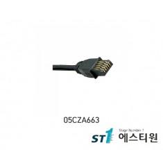 SPC접속케이블  [05CZA663]