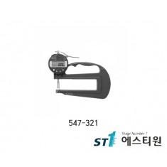 디지매틱티그니스게이지 [547-321]