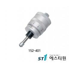 마이크로미터헤드0-25mm(0.001) [152-401]