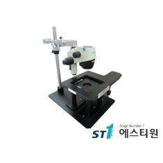 SZX16 & MX-SIC8R용 스탠드 [ST-SZX8R-5540]