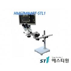 비전 실체현미경 [HMSZMN45T-STL1]
