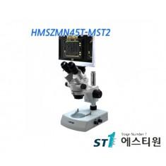 비전 실체현미경 [HMSZMN45T-MST2]