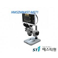 비전 실체현미경 [HMSZMN45T-MST1]