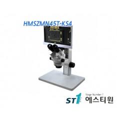 비전 실체현미경 [HMSZMN45T-KS4]