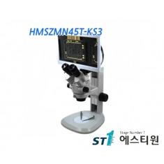 비전 실체현미경 [HMSZMN45T-KS3]