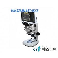 비전 실체현미경 [HMSZMN45T-IKS3]