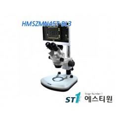 비전 실체현미경 [HMSZMN45T-BL3]