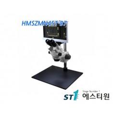 비전 실체현미경 [HMSZMN45T-B7]