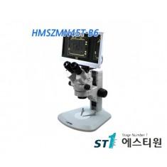 비전 실체현미경 [HMSZMN45T-B6]