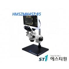비전 실체현미경 [HMSZMN45T-B5]