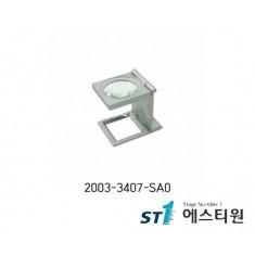 리넨테스터 [2003-3407-SA0]