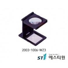 리넨테스터 [2003-1006-WZ3]