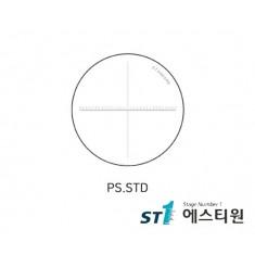 표준레티클 [PS.STD]