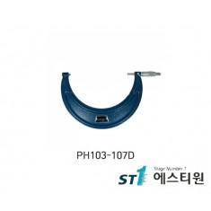외측마이크로미터 (PH103-143) [PH103-107D]