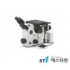 도립형 금속현미경 [GX53]
